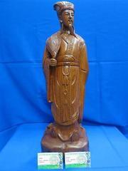 Art Gallery - Zhuge Liang ( Kong Ming )
