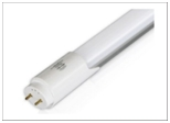 LED Motion Sensor Tube 18w